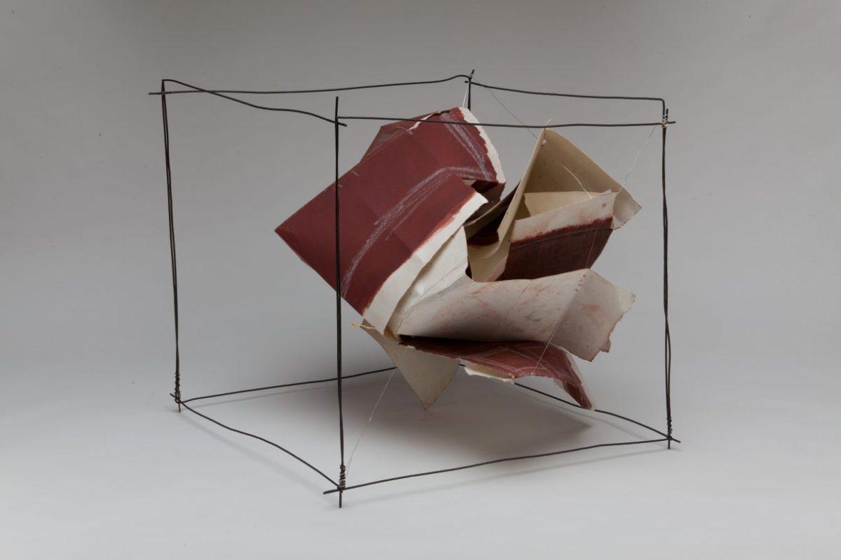 Floating Cube 2
